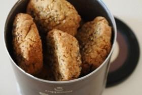 cookiesgraines