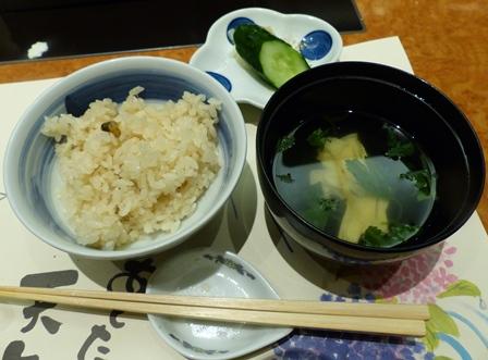 Riz et soupe au yuba