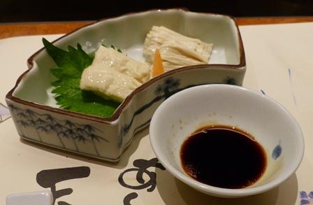 """""""Sashimi"""" de yuba"""