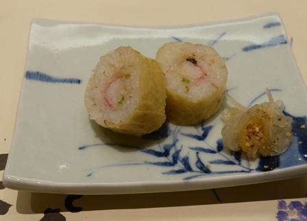 Yuba no Kosodezushi (sushi de yuba pressé)
